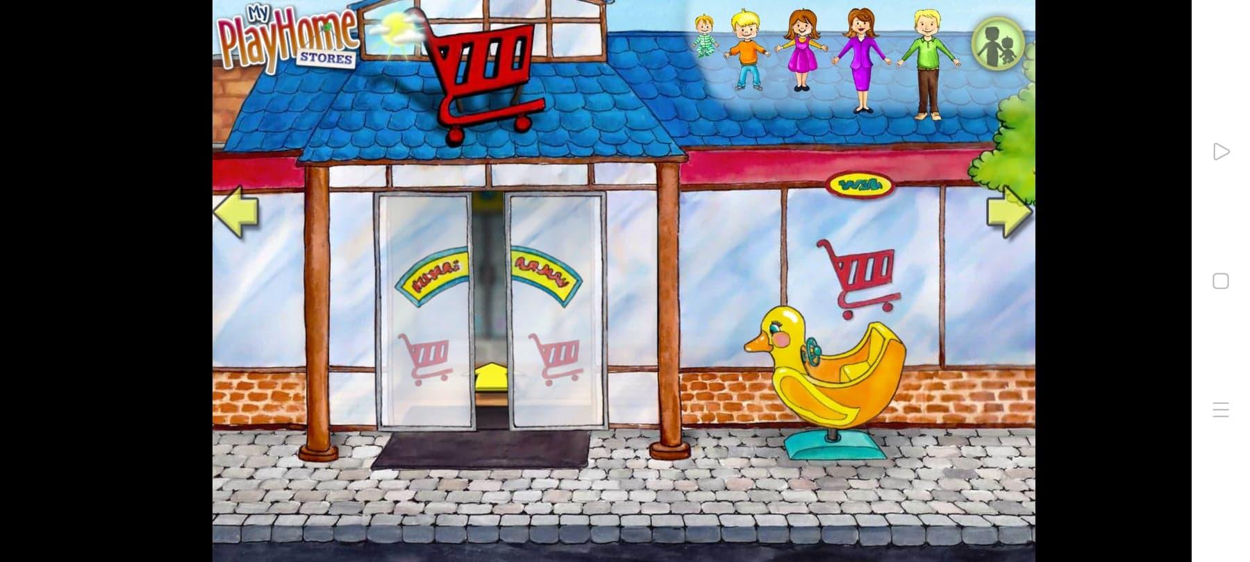 ماي بلاي هوم السوق4 تحميل ماي بلاي هوم السوق للاندرويد My Play Home Store