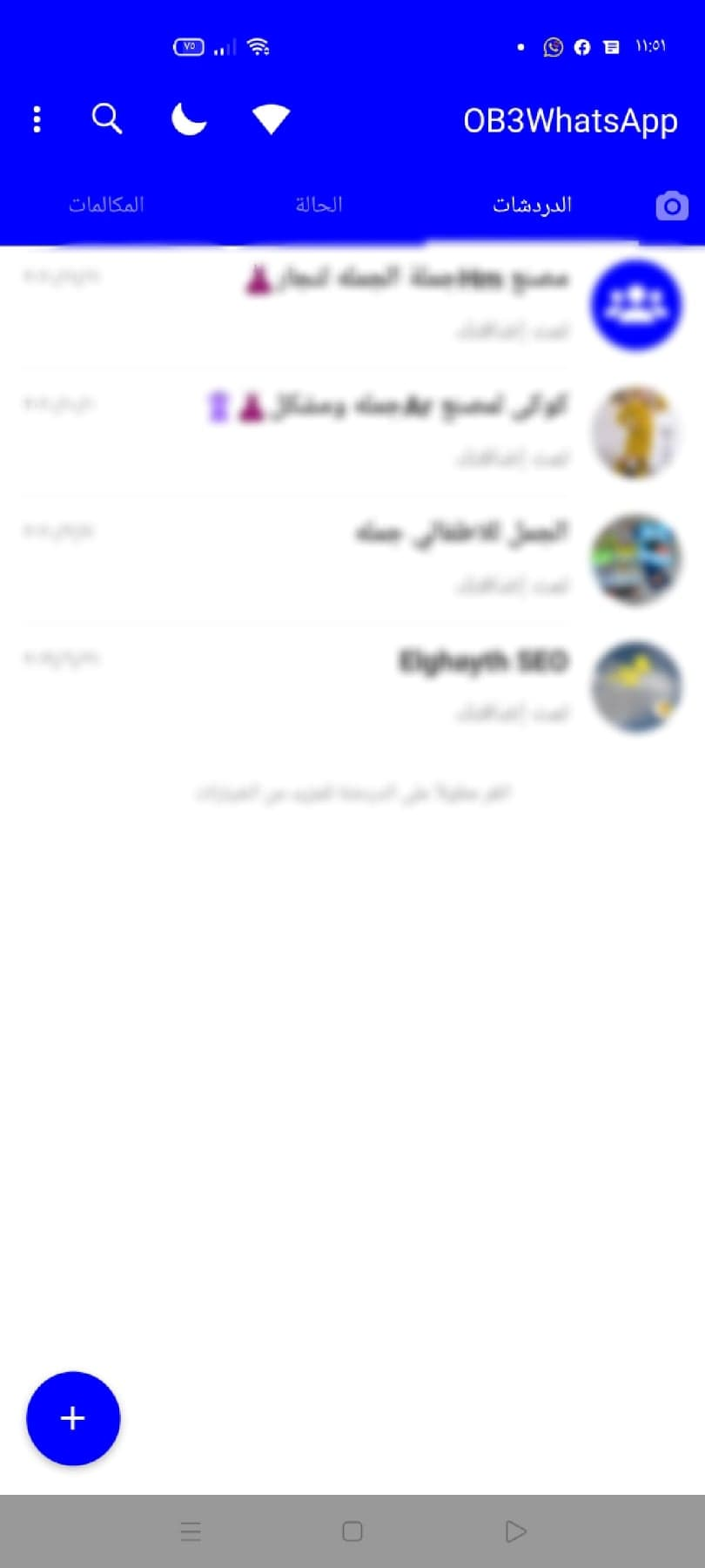 واتساب عمر الازرق3 واتساب عمر الوردي Obwhatsapp جميع النسخ اخر اصدار 2020 مجانًا للاندرويد