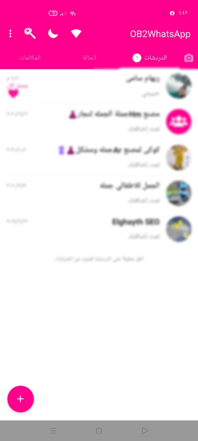 واتساب عمر الوردي 4 واتساب عمر الوردي Obwhatsapp جميع النسخ اخر اصدار 2020 مجانًا للاندرويد