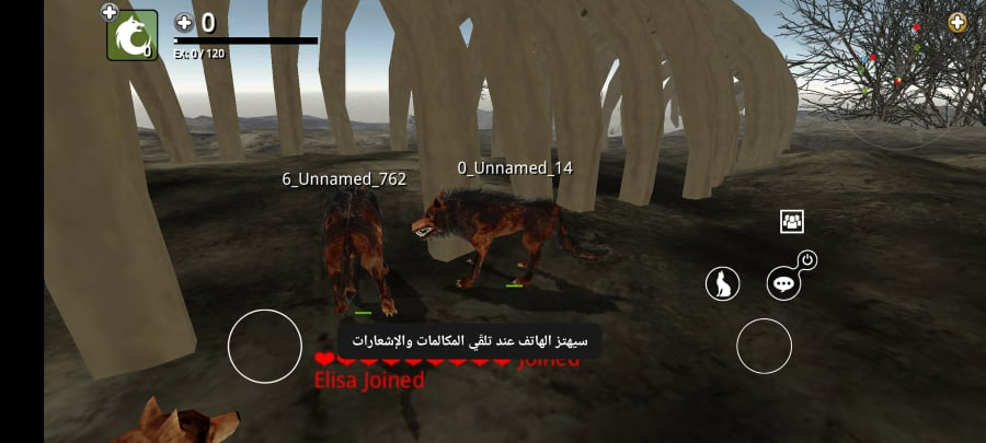 لعبة ولف تيم 2 تحميل لعبة ولف تيم  اخر اصدار للاندرويد