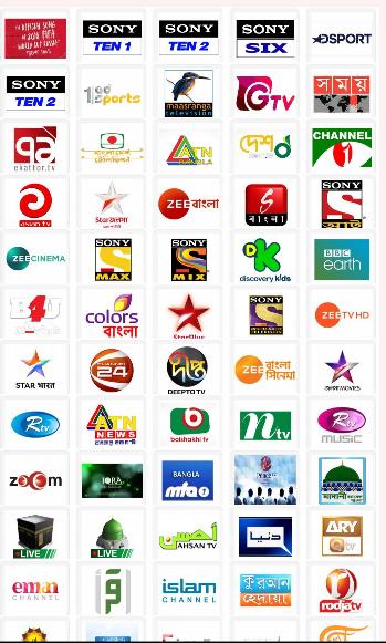 تنزيل تطبيق بيقو تي في Bigo Tv مجانا برابط مباشر للاندرويد و للايفون