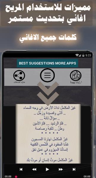 تحميل تطبيق خالد عبدالرحمن للاندرويد